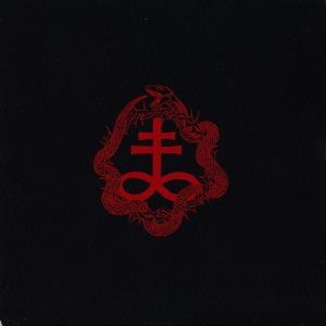 sataniccrossouroboros