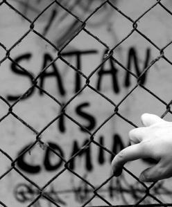 sataniscomin